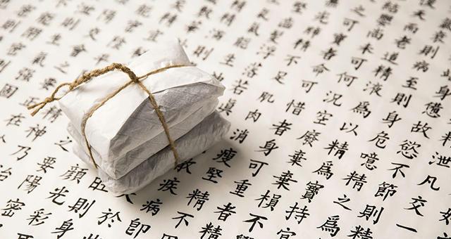 汉字里的中国人(一)